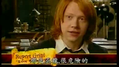 Goblet of Fire Making Of Astro TV
