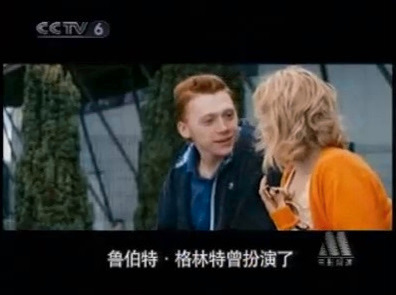 CB clip from China CCTV